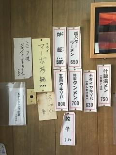 181027 yosuko-15