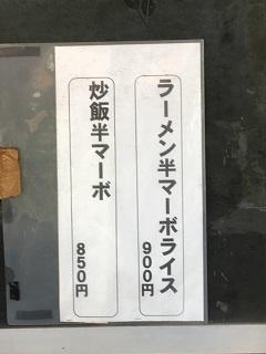 181027 yosuko-13-2