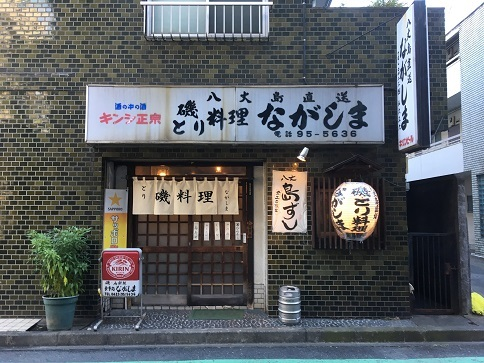 181102 nagashima-11