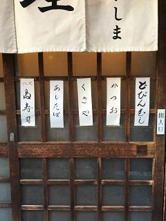 181102 nagashima-12