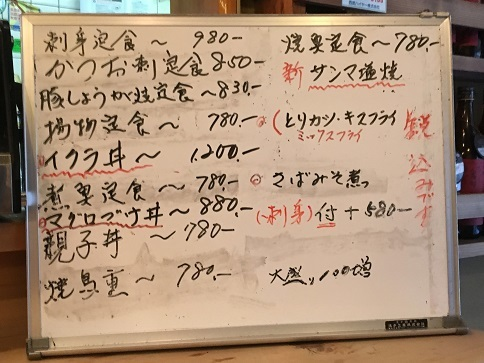181102 nagashima-14
