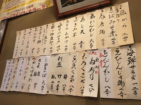 181102 nagashima-15