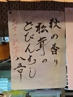 181102 nagashima-17