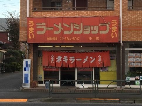 181107 ramenshop_ogawa-17