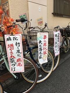 181107 ramenshop_ogawa-21