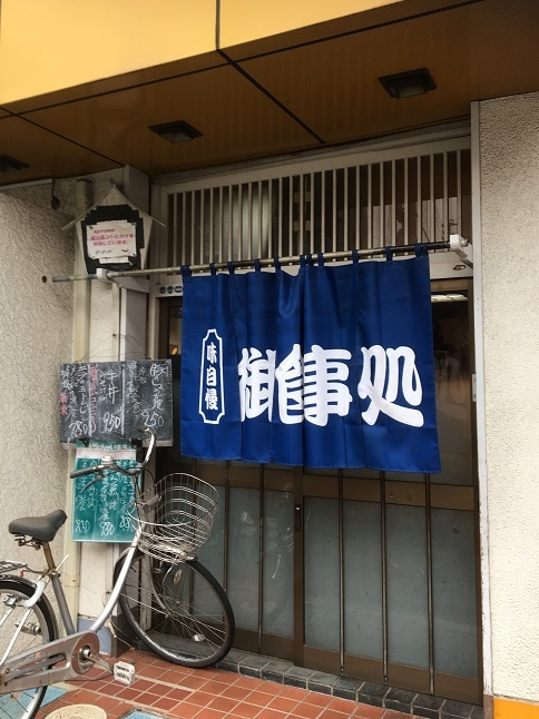 181109 hamako-13