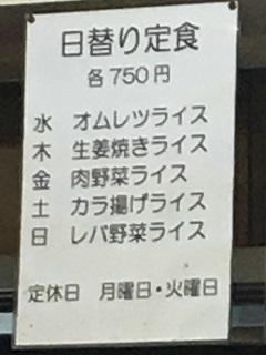 181117 futaba-19