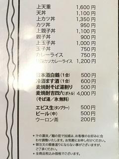 181121 harukiyahonten-19