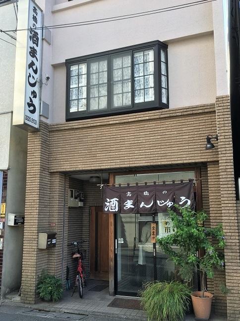 181121 takahashi-14