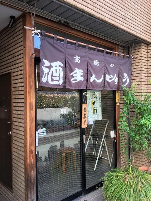 181121 takahashi-15