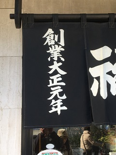 181125 fukuraiken-14