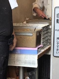 181125 yotsukadohanten-16