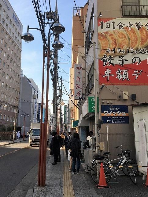 181125 yotsukadohanten-20