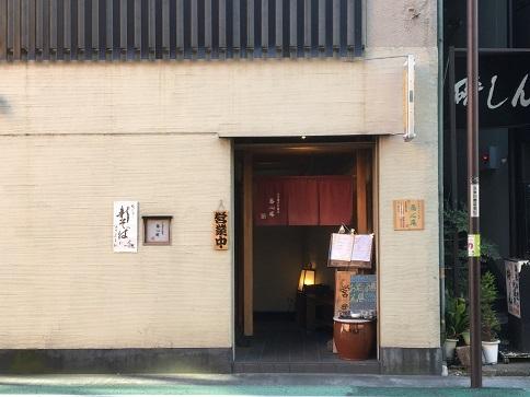 181130 kyoshinan-13