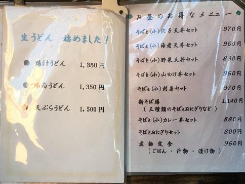 181130 kyoshinan-18