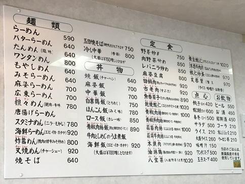 181201 shuei-15