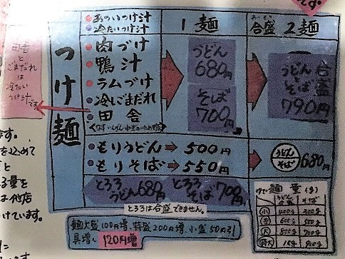 181202 k-jingoro-15