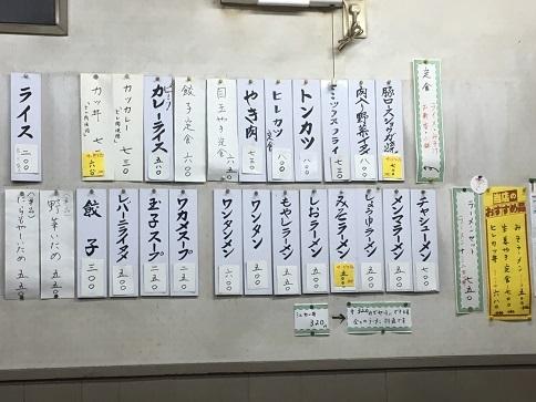 181206 karikachi-16