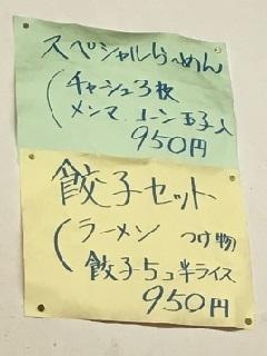 181211 murayama-hope-13