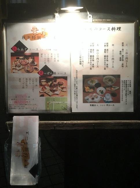 181214 hazuki-12
