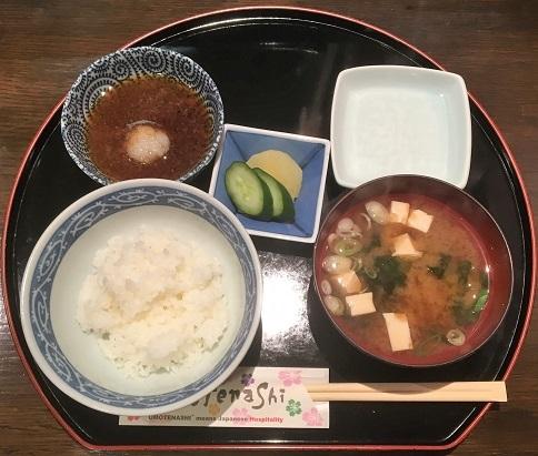 181221 tenyoshi-17