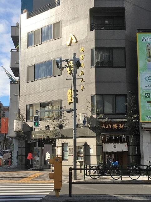 181229 yahatazushi-32