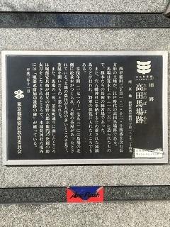 181229 yahatazushi-34