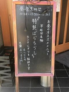 181229 yahatazushi-35