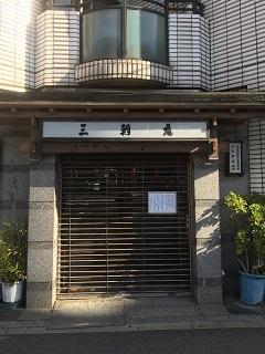 181229 yahatazushi-44