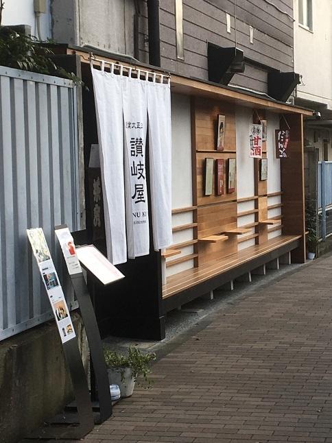 181229 sanukiya-13