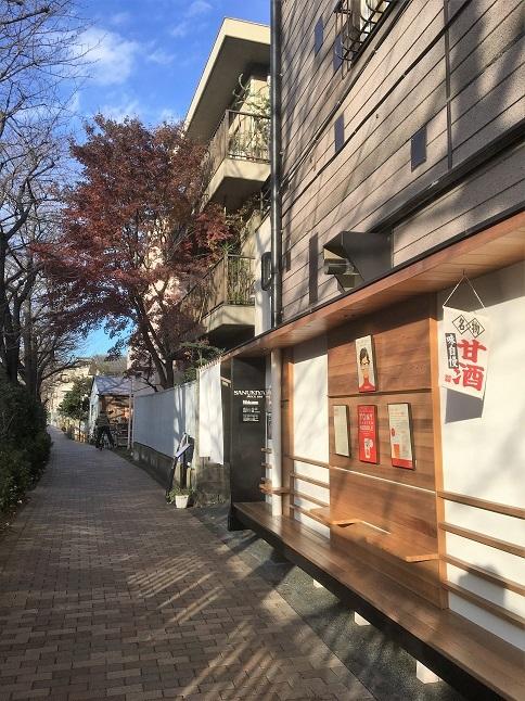 181229 sanukiya-29