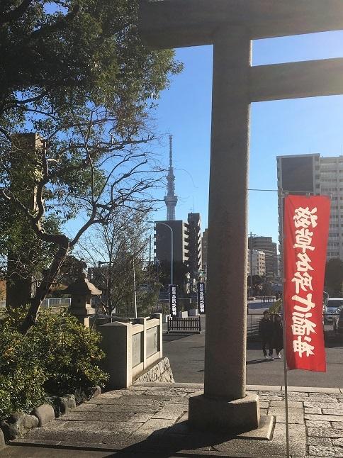 190103 shichifukujin-36