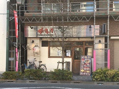 190104 tsurukameya-11