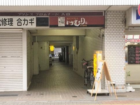 190110 nishikino-12