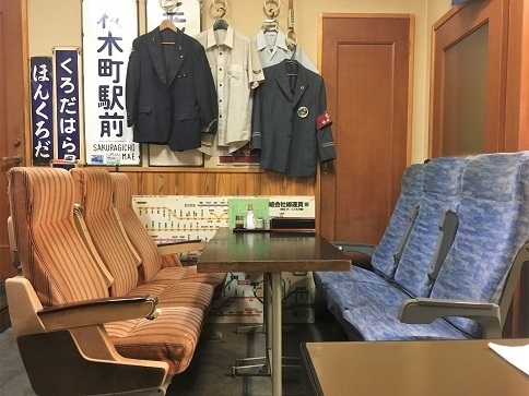 190119 fukukohken-16