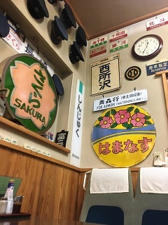 190119 fukukohken-17