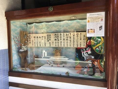 190126 miyoshi-14