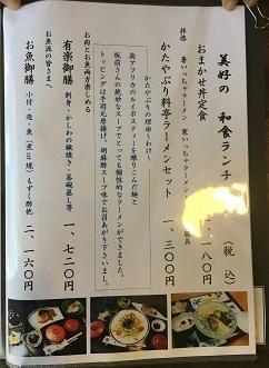 190126 miyoshi-16