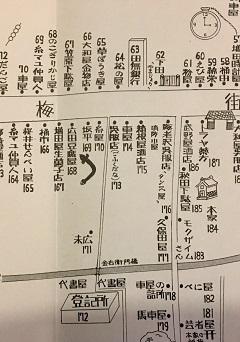 190222 sakahei-26