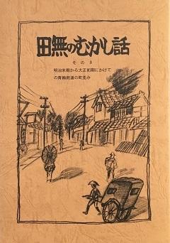 190222 sakahei-27