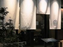 18-10-18 暖簾