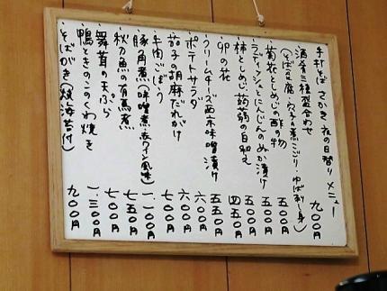 18-10-25 品本日