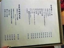 18-10-29 品1