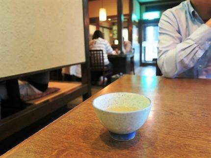 18-11-4 お茶