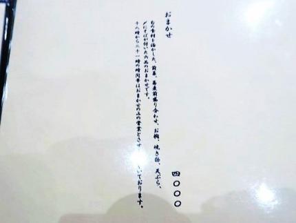 18-11-5 品よる
