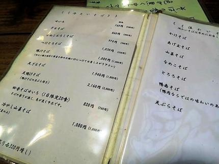 18-11-11 品看板