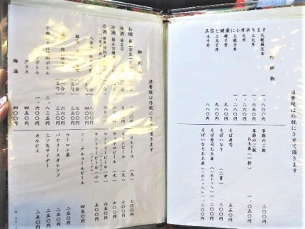 18-11-13-2 品酒