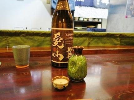 18-12-25 酒