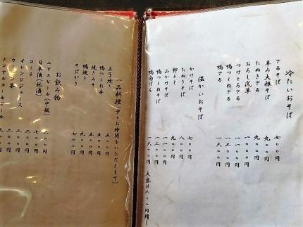 18-12-31 品そば1