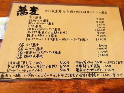 19-1-10 品定番